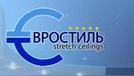 Натяжные потолки от компании «Евростиль»